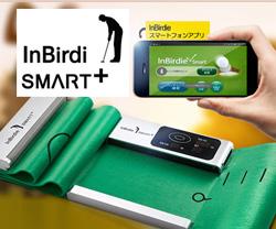 http://www.swingcatalyst.jp/