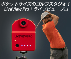 https://www.liveviewsports.jp/