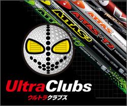 http://ultra-clubs.com